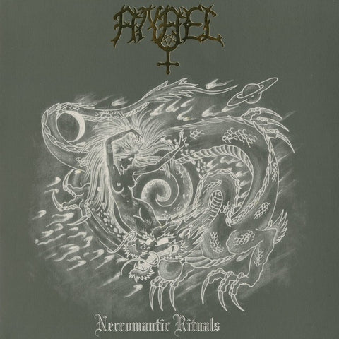 "Anael ""Necromantic Rituals"" Black Vinyl LP"