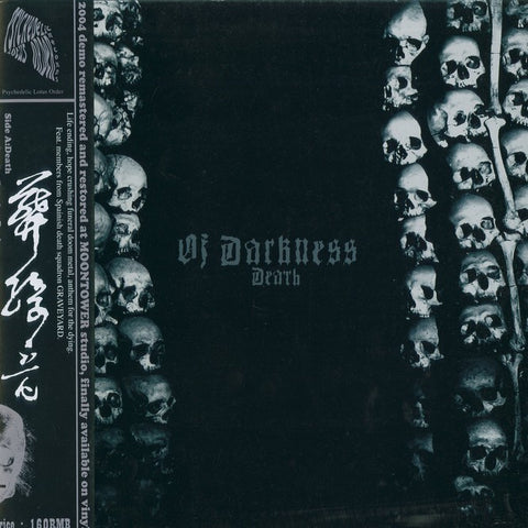 "Of Darkness ""Death"" LP"