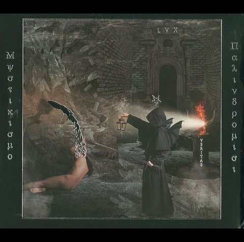 "Black Grail ""Misticismo Regresivo"" Slipcase CD"