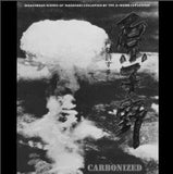 "Abysmal ""Carbonized"" LP"