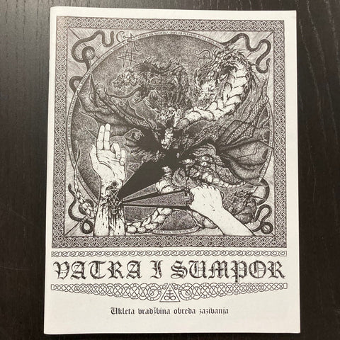 "Vatra i Sumpor ""First Issue"" Zine"