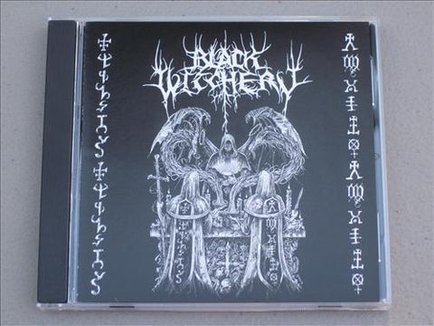 "Black Witchery / Revenge ""Holocaustic Death March to..."" MCD"