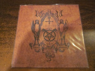 "Wolfthorn ""Towards Ipsissimus"" LP"
