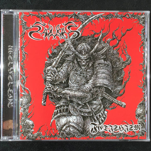 "Sabbat ""Fetishism"" CD (Korean Press)"