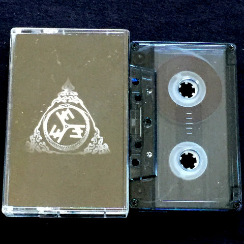 "Several Hidden Mountains ""Divine Elevation Through the Occult Radiations of The Sun"" Demo"
