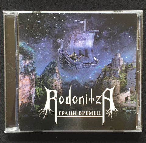 "Rodonitza ""The Edges of Times"" CD"