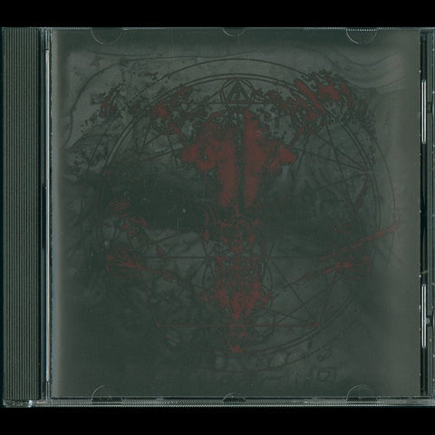 "Trajeto de Cabra ""Supreme Command of Satanic Will"" CD"