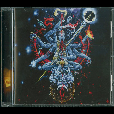 "Cult of Fire ""Ascetic Meditation of Death"" CD"