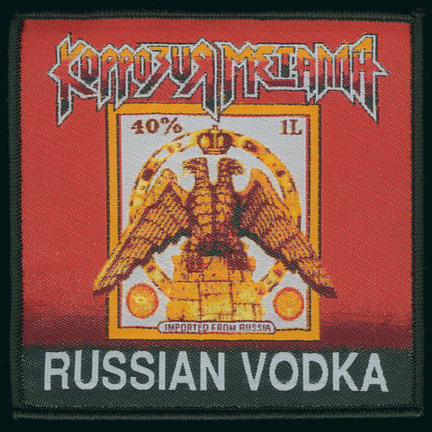 "Korrozia Metalla ""Russian Vodka"" Patch"