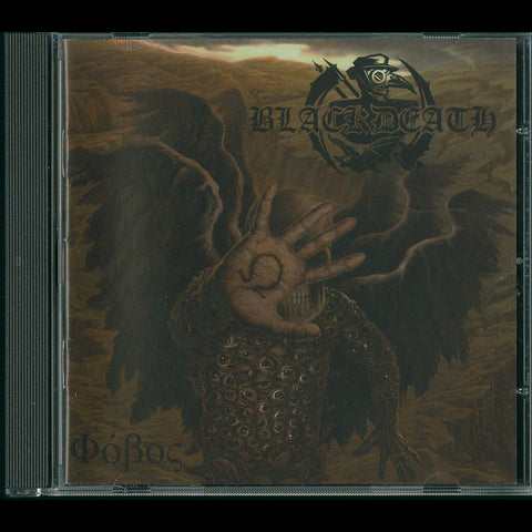 "Blackdeath ""Phobos"" CD"