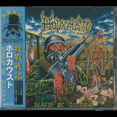 "Holocausto ""Diario de Guerra"" CD (Japanese Edition)"
