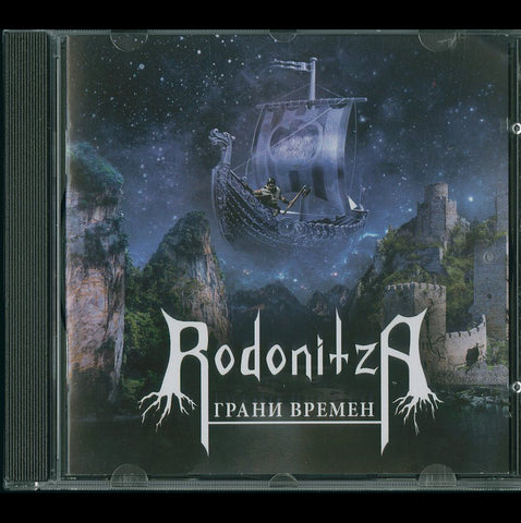 "Rodonitza ""The Edges Of The Times"" CD"