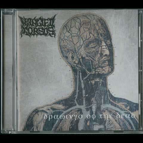 "Mangled Torsos ""Drawing Of The Dead"" CD"