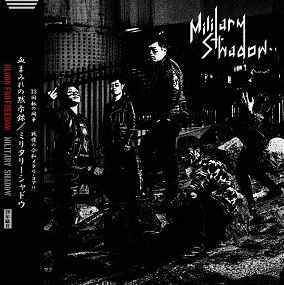 "Military Shadow ""Blood For freedom"" Red Vinyl LP"