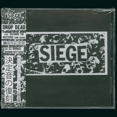 "Siege ""Drop Dead (30th Anniversary Edition)"" CD"