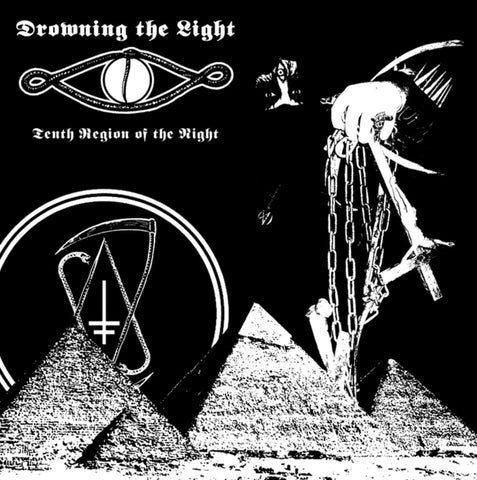 "Drowning the Light ""Tenth Region of the Night"" LP"
