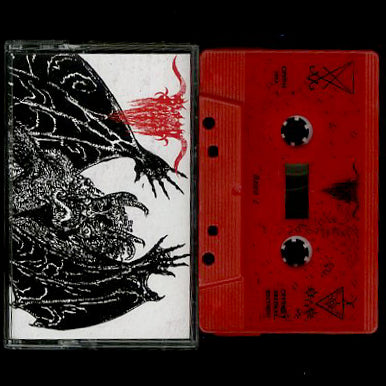 "Blood Rites ""Demo 1"" Demo"