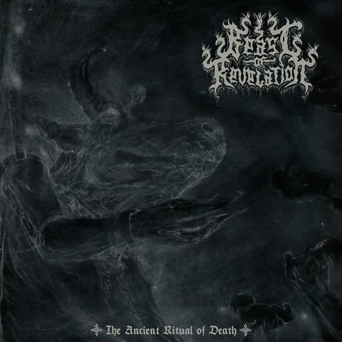 "Beast of Revelation ""Beast of Revelation"" LP (Incantation/Asphyx project)"