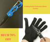 Image of Anti-Cut Protective Hand Glove and Hunting Knife Combo