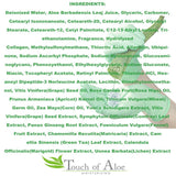Touch Of Aloe Skin Care Moisturizing Cream 8 Oz Skin Care Jar Best Remedy Skin Repair Cream