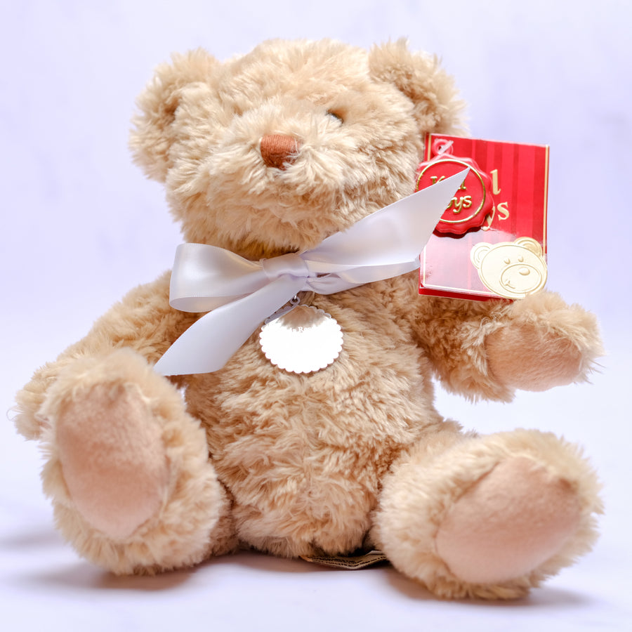Personalised Christening Teddy Bear Soft Toy