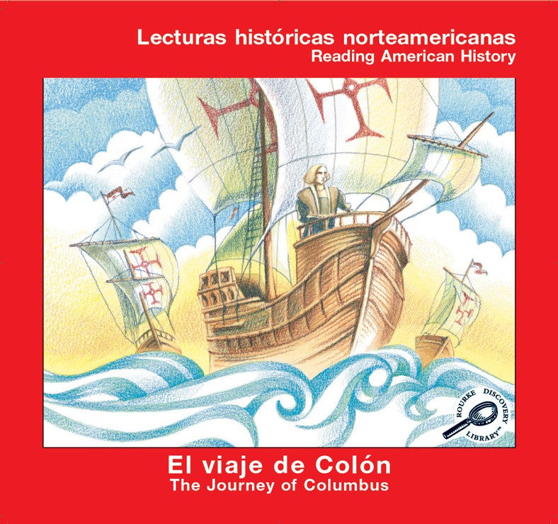 2006 - El viaje de colon (The Journey of Colombus) (eBook)