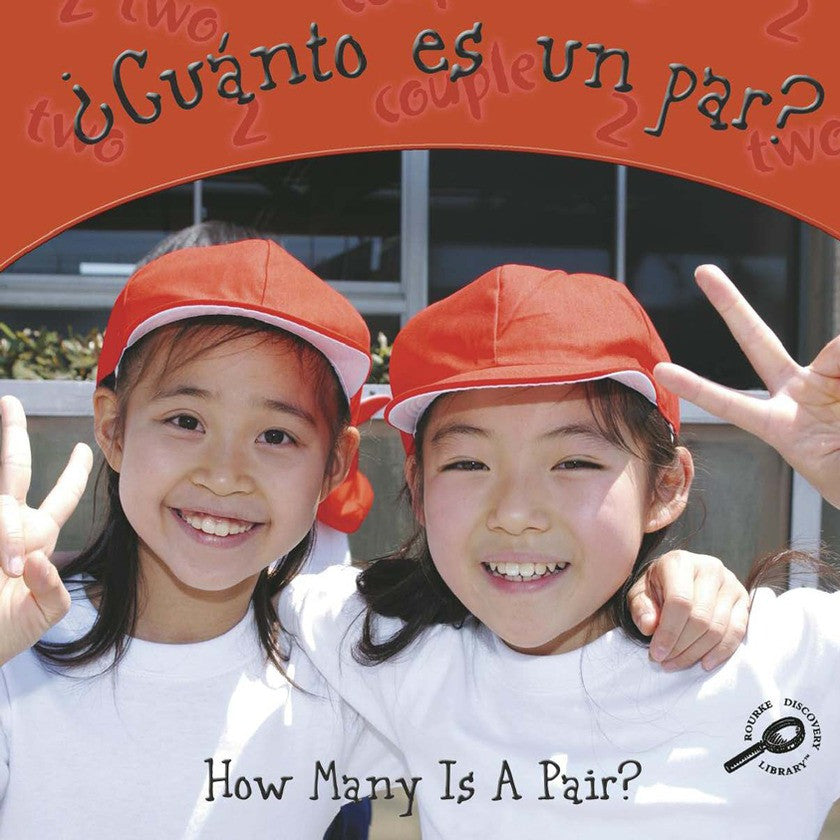 2007 - ¿Cuånto es un par? (How Many Is A Pair?) (eBook)