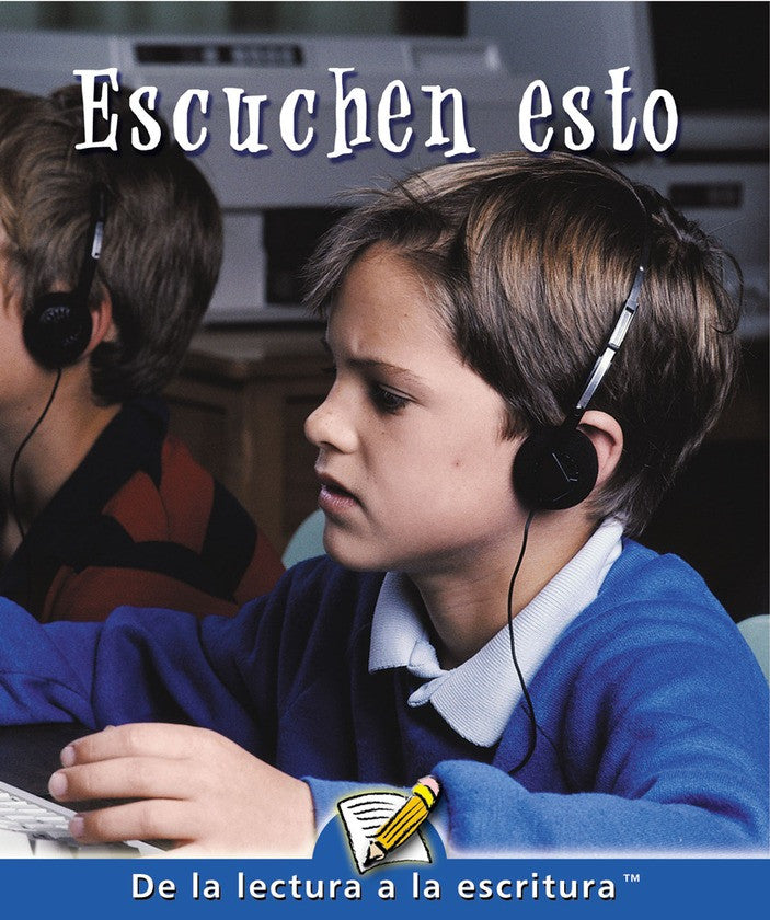 2007 - Escuchen esto (Listen To This)  (eBook)