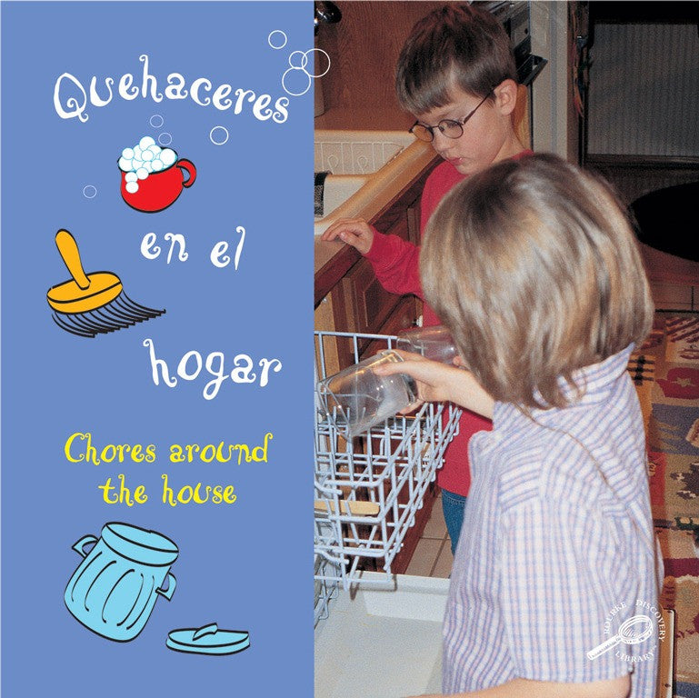 2007 - Quehaceres en el hogar (Chores Around The House) (eBook)