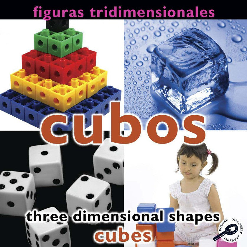 2009 - Figuras tridimensionales: Cubos (Three Dimensional Shapes: Cubes) (eBook)