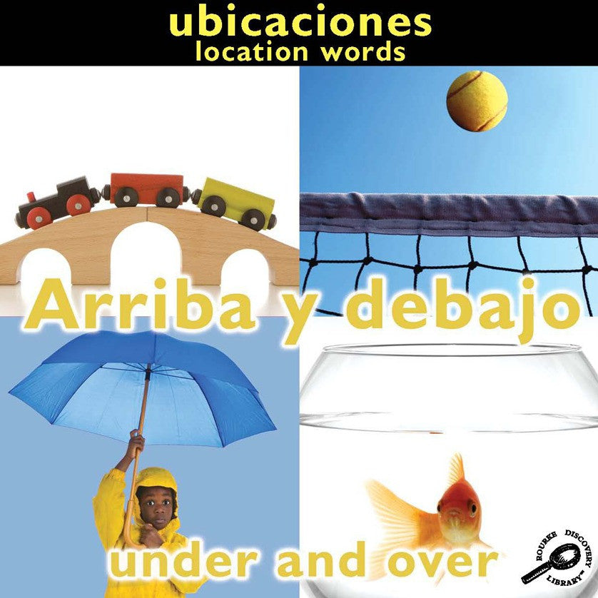 2010 - Arriba y debajo (Under and Over: Location Words) (eBook)