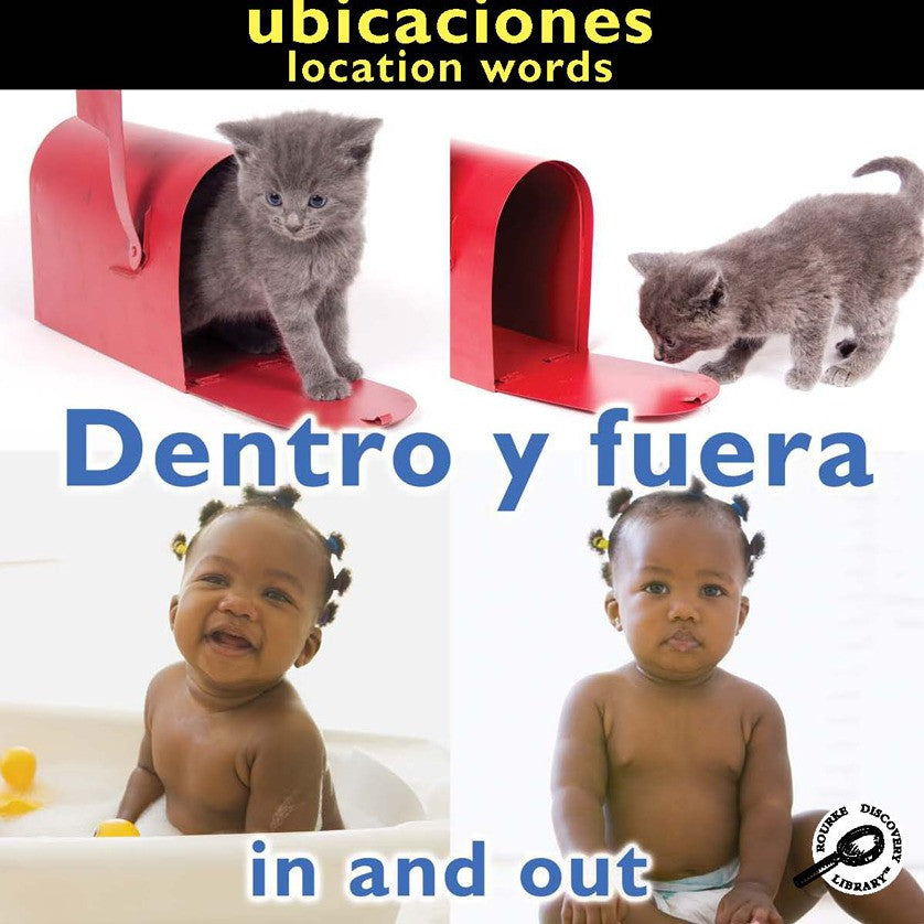 2010 - Dentro y fuera (In and Out: Location Words) (eBook)