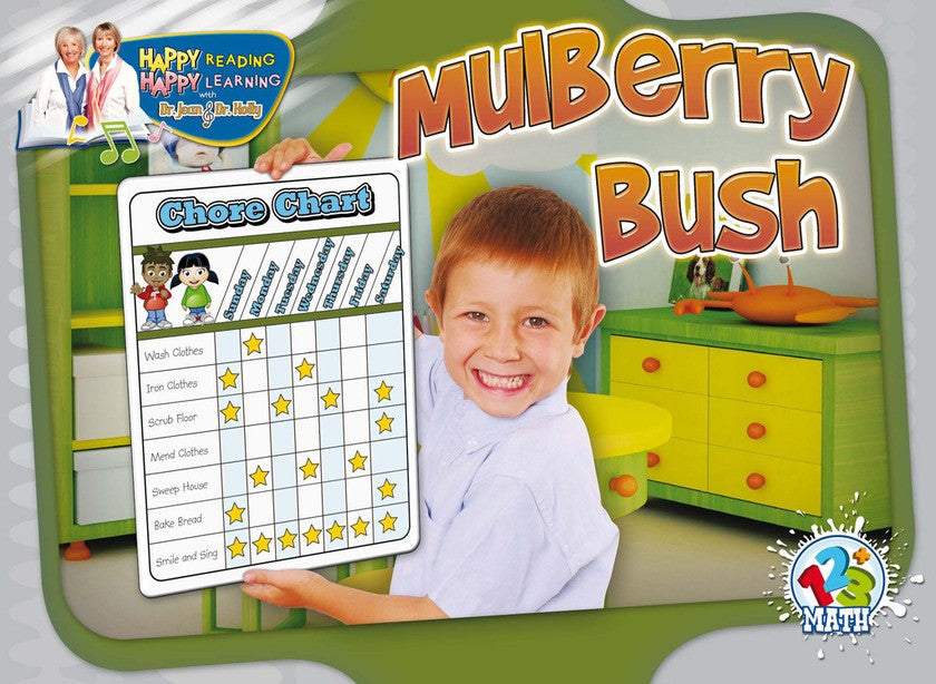 2010 - Mulberry Bush (eBook)