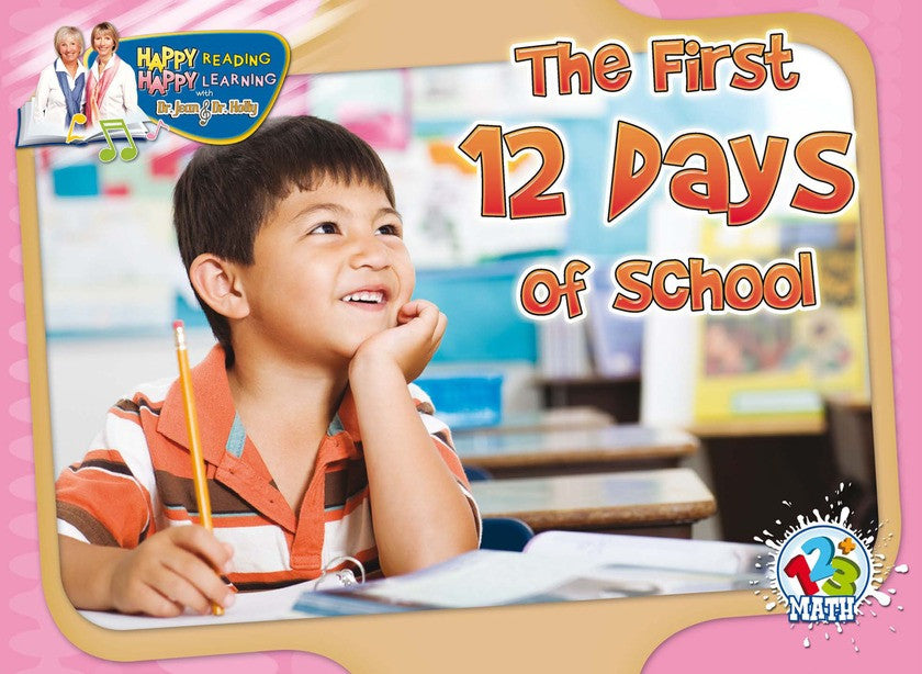 2010 - The First 12 Days of School (Paperback)
