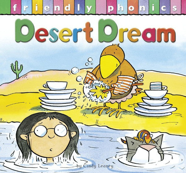 2004 - Desert Dream (eBook)