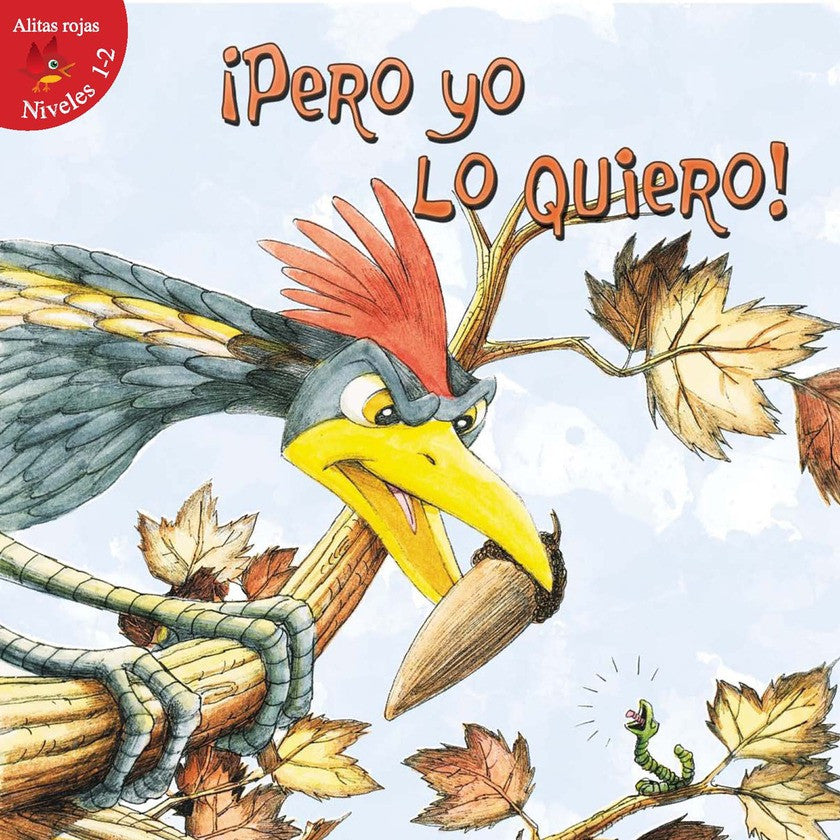 2012 - ¡Pero yo lo quiero! (But I Want It!) (Paperback)