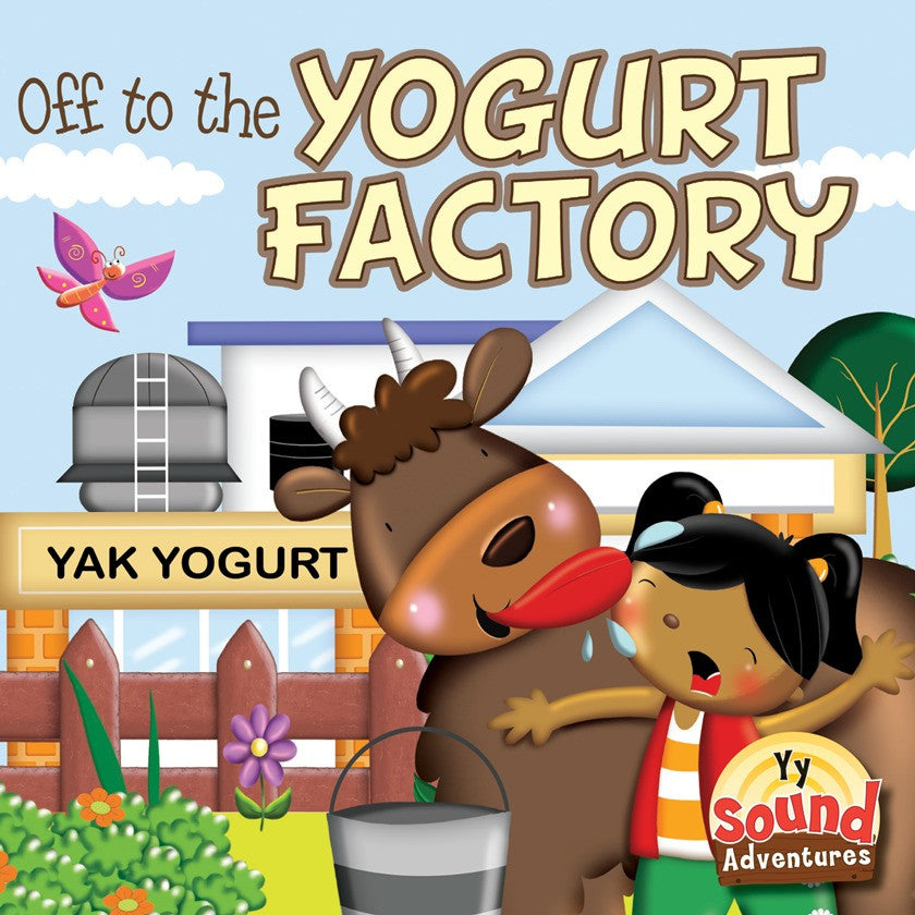 2013 - Off To The Yogurt Factory  (eBook)