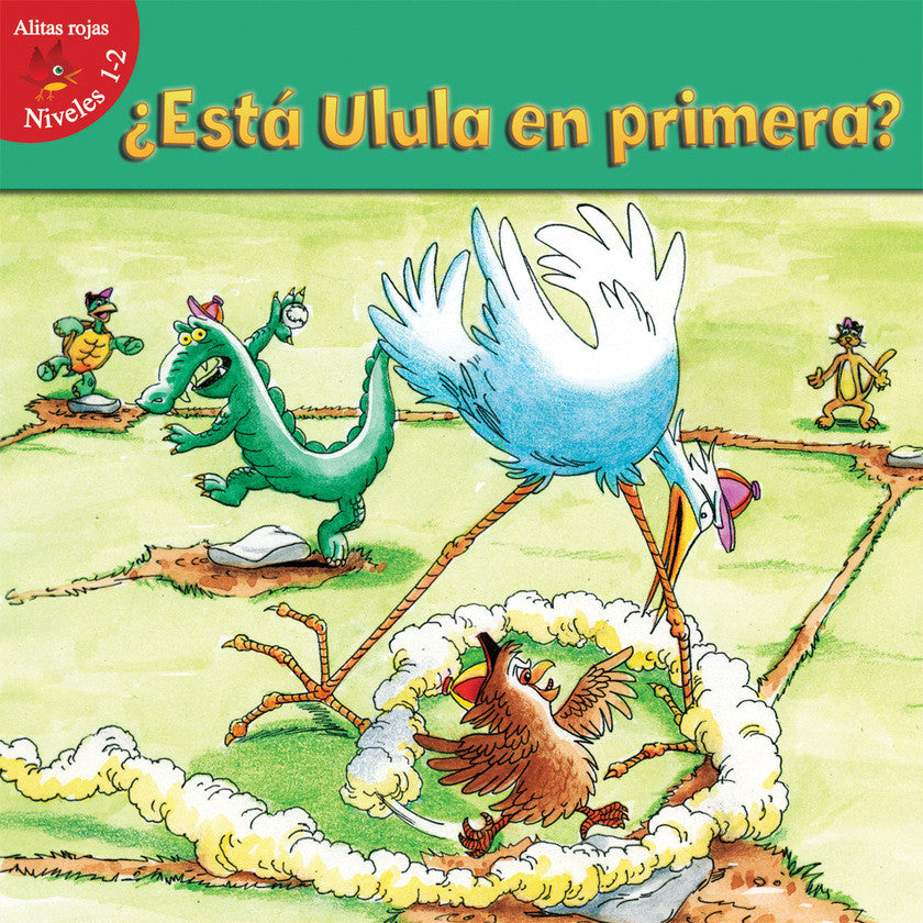 2016 - ¿Está ulula en primera? (Hoot's on First?) (Hardback)