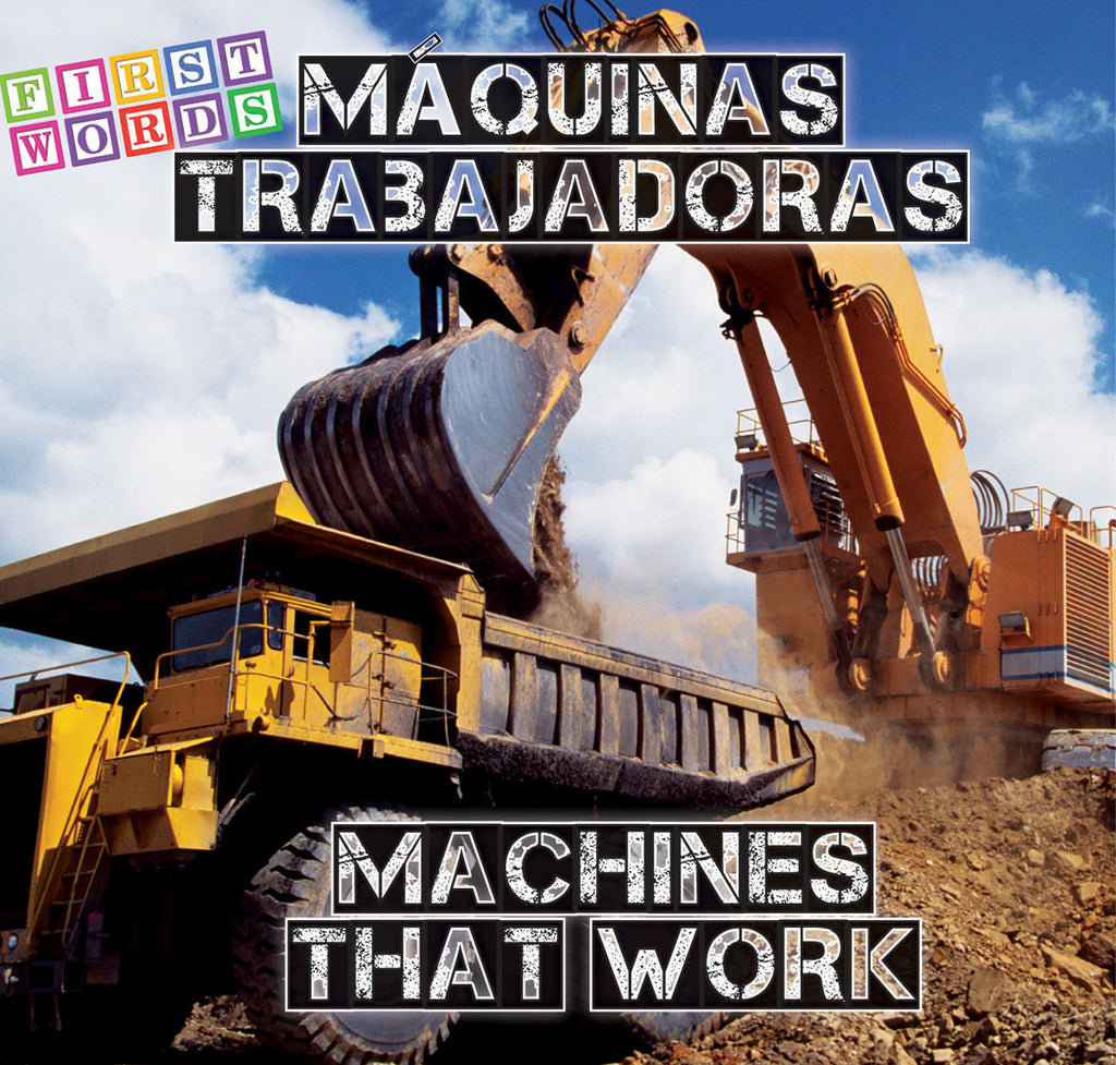 2017 - Maquinas trabajadores / Machines That Work (eBook)