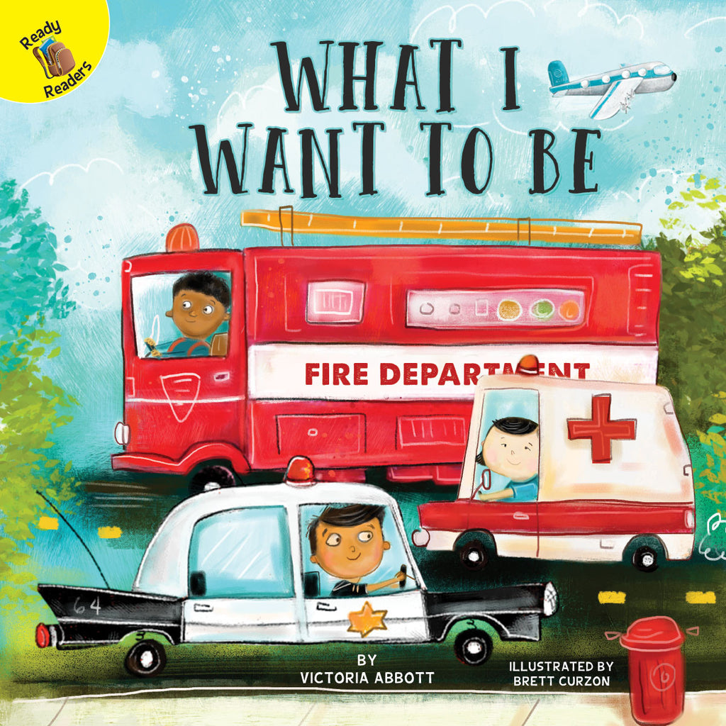 2018 - What I Want to Be (Paperback)