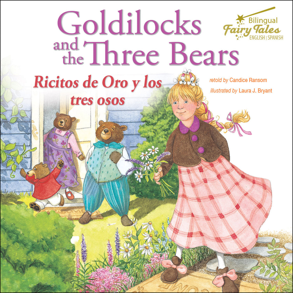 2019 - Goldilocks and the Three Bears (Hardback)