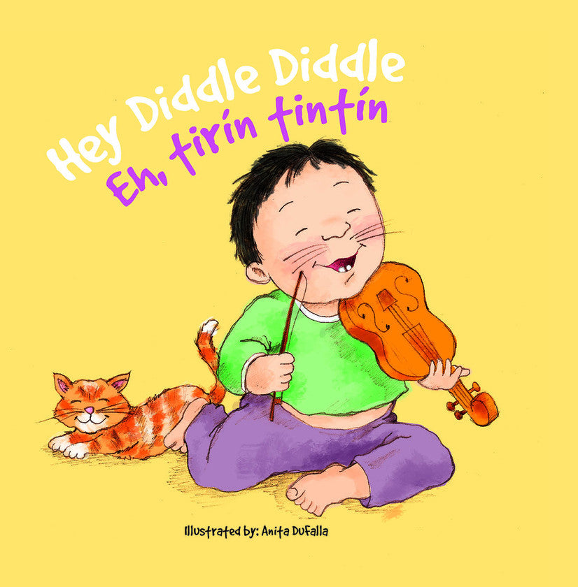 2017 - Eh, tirín, tintín / Hey Diddle Diddle (eBook)