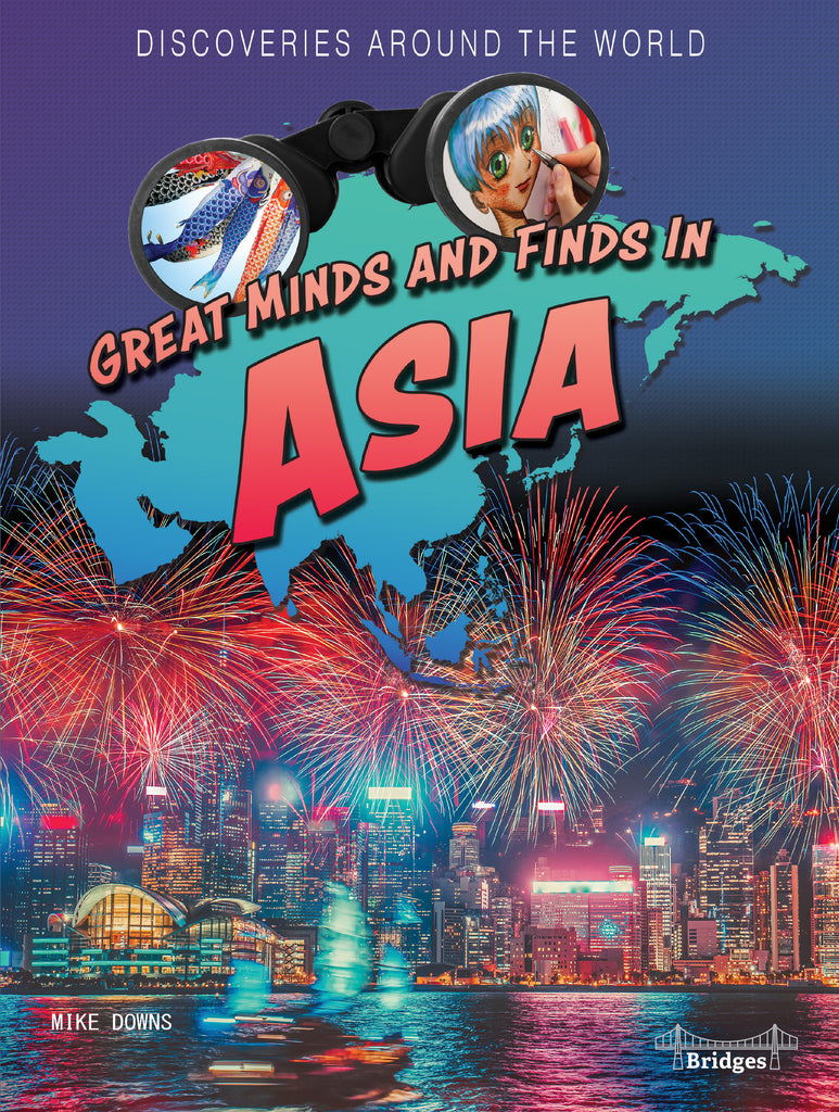 2021 - Great Minds and Finds in Asia (eBook)
