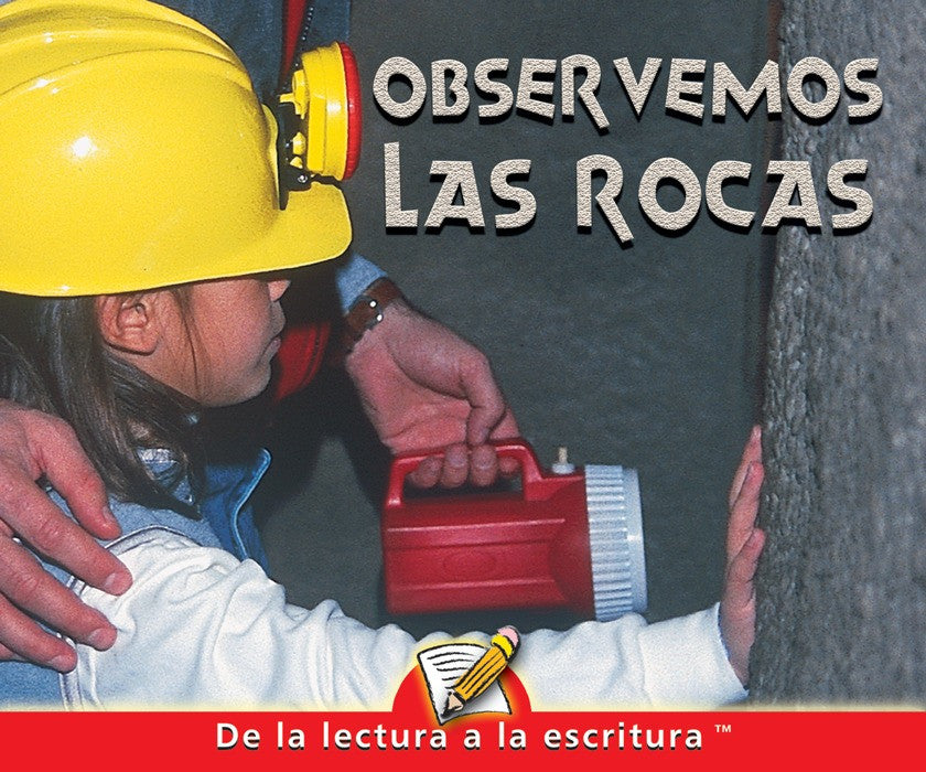 2007 - Observemos las rocas (Let's Look At Rocks)  (eBook)