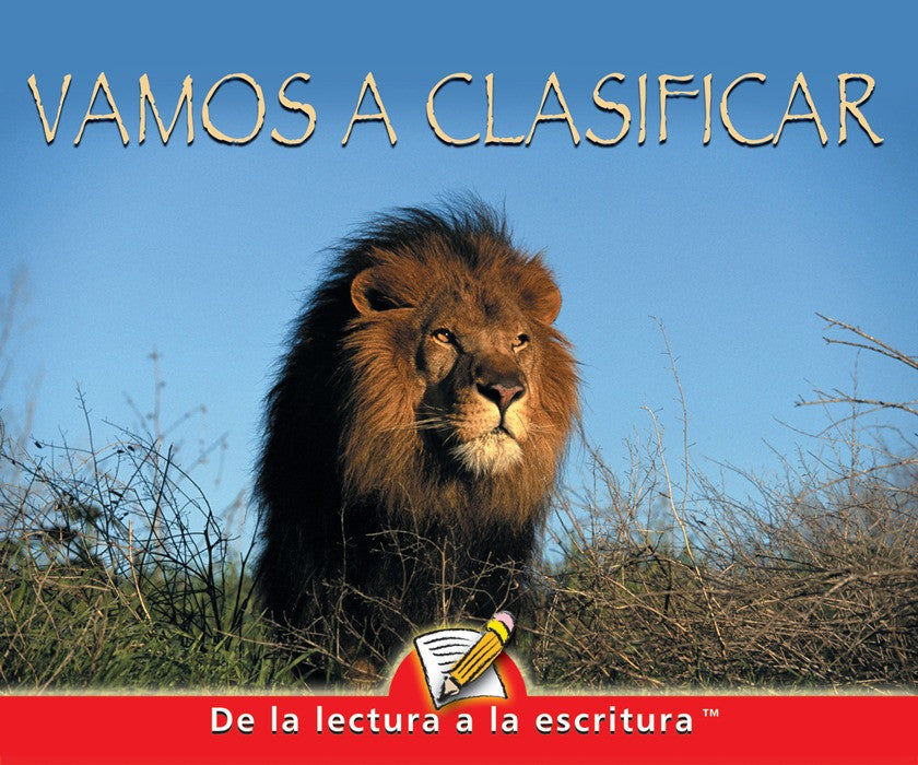 2007 - Vamos a clasificar (Sorting It All Out)  (eBook)