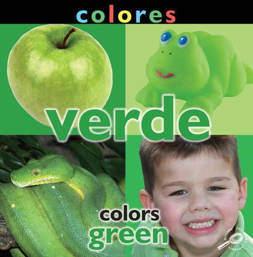 2014 - Colores: Verde (Colors: Green) (eBook)