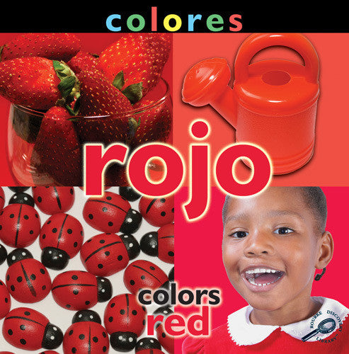 2014 - Colores: Rojo (Colors: Red) (eBook)