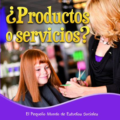 2015 - ¿Productos o servicios? (Goods or Services?) (Paperback)