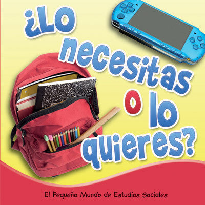 2015 - ¿Lo necesitas o lo quieres? (Need It or Want It?) (Paperback)