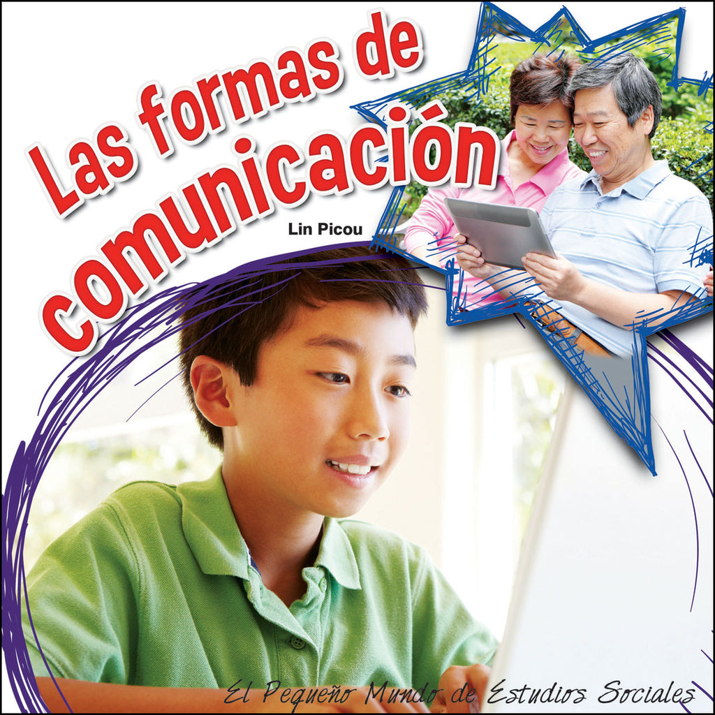 2015 - Las formas de comunicación (How We Communicate) (Hardback)